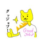 漢字Tシャツ野郎(個別スタンプ:07)