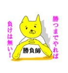 漢字Tシャツ野郎(個別スタンプ:08)