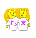 漢字Tシャツ野郎(個別スタンプ:09)