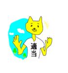 漢字Tシャツ野郎(個別スタンプ:11)
