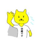 漢字Tシャツ野郎(個別スタンプ:12)