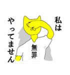 漢字Tシャツ野郎(個別スタンプ:13)