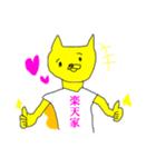 漢字Tシャツ野郎(個別スタンプ:14)