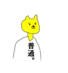 漢字Tシャツ野郎(個別スタンプ:15)