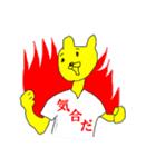 漢字Tシャツ野郎(個別スタンプ:16)