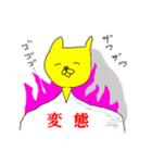 漢字Tシャツ野郎(個別スタンプ:17)
