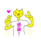 漢字Tシャツ野郎(個別スタンプ:19)