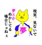 漢字Tシャツ野郎(個別スタンプ:20)