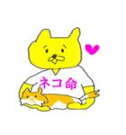 漢字Tシャツ野郎(個別スタンプ:21)
