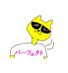 漢字Tシャツ野郎(個別スタンプ:22)