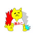 漢字Tシャツ野郎(個別スタンプ:23)