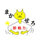 漢字Tシャツ野郎(個別スタンプ:24)