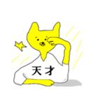 漢字Tシャツ野郎(個別スタンプ:25)