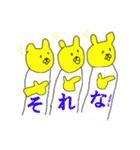 漢字Tシャツ野郎(個別スタンプ:27)