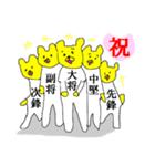 漢字Tシャツ野郎(個別スタンプ:28)