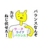 漢字Tシャツ野郎(個別スタンプ:29)