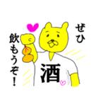 漢字Tシャツ野郎(個別スタンプ:30)