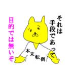 漢字Tシャツ野郎(個別スタンプ:31)