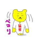 漢字Tシャツ野郎(個別スタンプ:32)