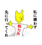 漢字Tシャツ野郎(個別スタンプ:33)