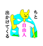 漢字Tシャツ野郎(個別スタンプ:34)