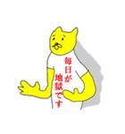 漢字Tシャツ野郎(個別スタンプ:36)