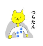 漢字Tシャツ野郎(個別スタンプ:37)