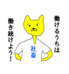 漢字Tシャツ野郎(個別スタンプ:38)