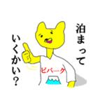 漢字Tシャツ野郎(個別スタンプ:39)