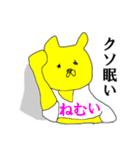 漢字Tシャツ野郎(個別スタンプ:40)