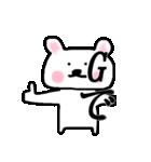 音楽記号クマさん(個別スタンプ:01)