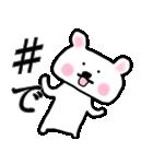 音楽記号クマさん(個別スタンプ:02)