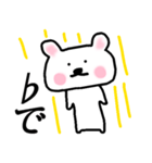 音楽記号クマさん(個別スタンプ:03)