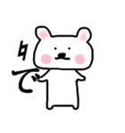音楽記号クマさん(個別スタンプ:04)