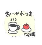 <なほちゃん>に贈るくまスタンプ(個別スタンプ:04)