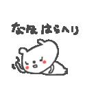 <なほちゃん>に贈るくまスタンプ(個別スタンプ:05)