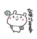 <なほちゃん>に贈るくまスタンプ(個別スタンプ:06)