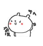 <なほちゃん>に贈るくまスタンプ(個別スタンプ:08)