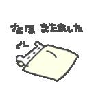 <なほちゃん>に贈るくまスタンプ(個別スタンプ:10)