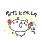 <なほちゃん>に贈るくまスタンプ(個別スタンプ:38)
