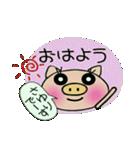 ちょ~便利![さゆり]のスタンプ!(個別スタンプ:01)