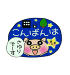 ちょ~便利![さゆり]のスタンプ!(個別スタンプ:03)