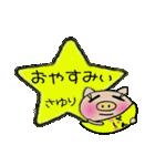 ちょ~便利![さゆり]のスタンプ!(個別スタンプ:04)