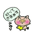 ちょ~便利![さゆり]のスタンプ!(個別スタンプ:05)