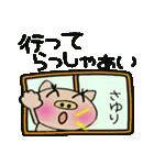 ちょ~便利![さゆり]のスタンプ!(個別スタンプ:06)