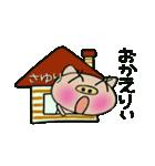 ちょ~便利![さゆり]のスタンプ!(個別スタンプ:08)