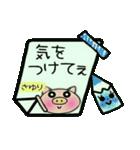 ちょ~便利![さゆり]のスタンプ!(個別スタンプ:09)