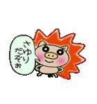 ちょ~便利![さゆり]のスタンプ!(個別スタンプ:11)