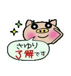 ちょ~便利![さゆり]のスタンプ!(個別スタンプ:13)