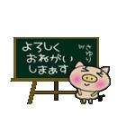 ちょ~便利![さゆり]のスタンプ!(個別スタンプ:14)
